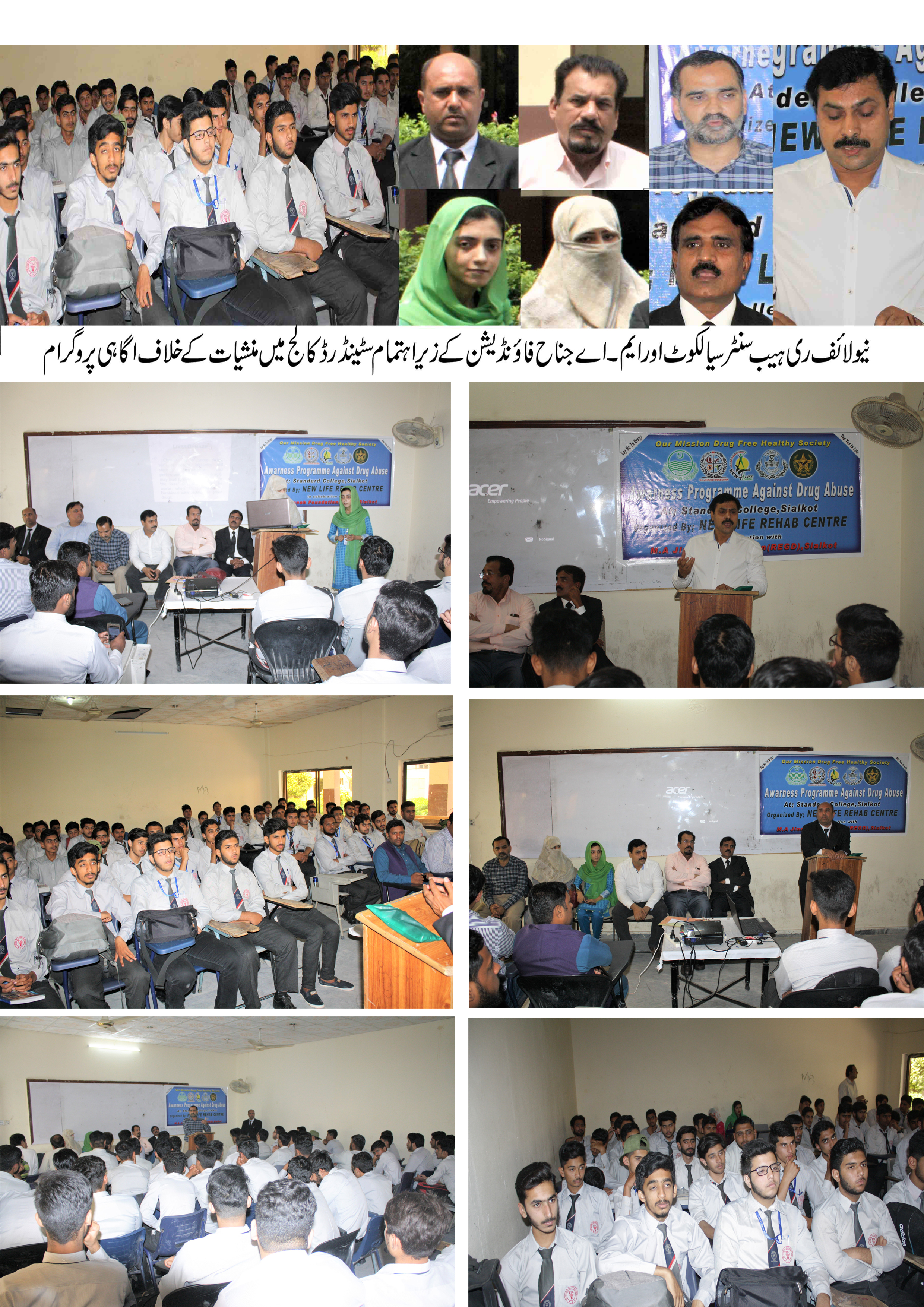 Awareness Raising Programme about Substance Use Disorder at Standard College of Commerce, Sialkot by New Life Rehab Center & MA Jinnah Foundation, Sialkot