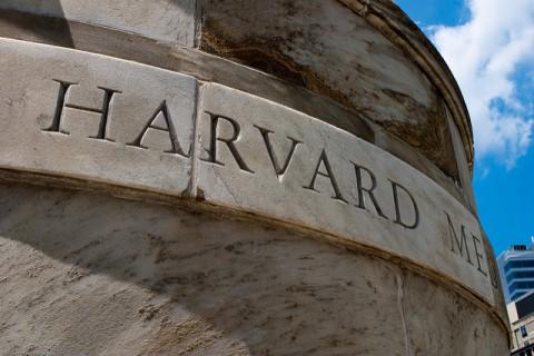 Free Harvard Medical School E-Courses on Opioid Addiction