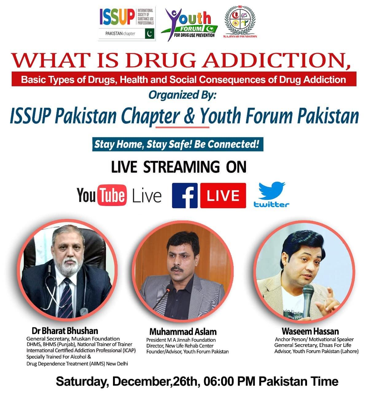 Наркоманию f 3 лечение от наркомании
