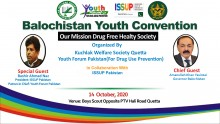 YOUTH FORUM PAKISTAN, ISSUP PAKISTAN CHAPTER