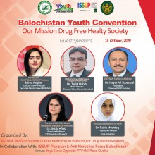 Balochistan Youth Convention