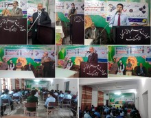 Awareness Raising Seminar Against Substance Use Disorder at Government Muslim High School Cantt-Lahore By Pak Youth Council, ISSUP Pakistan, Youth Forum Pakistan and Anti-Narcotics Force, Punjab At Lahore-Pakistan.