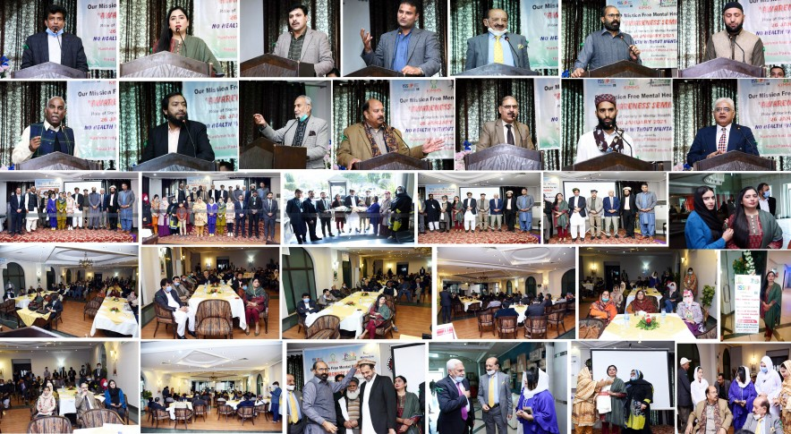 "Awareness Raising Seminar on ""THE ROLE OF SOCIETY IN MENTAL HEALTH"" By ISSUP Pakistan, Kashmir Institute of Mental Health with Collaboration Umeed Clinic Mirpur & Youth Forum Pakistan on Dated 26th January, 2021 at Mirpur Azad Jammu & Kashmir."